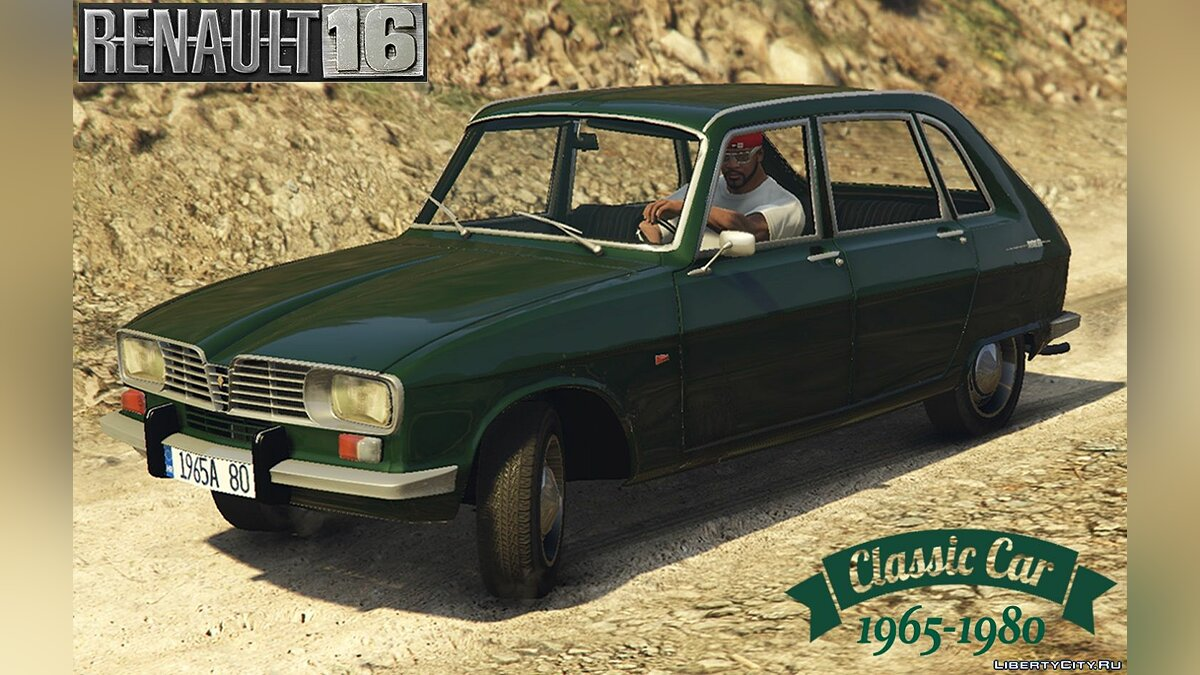 Renault car Renault 16 (1965-1980) [Add-On / Replace] for GTA 5