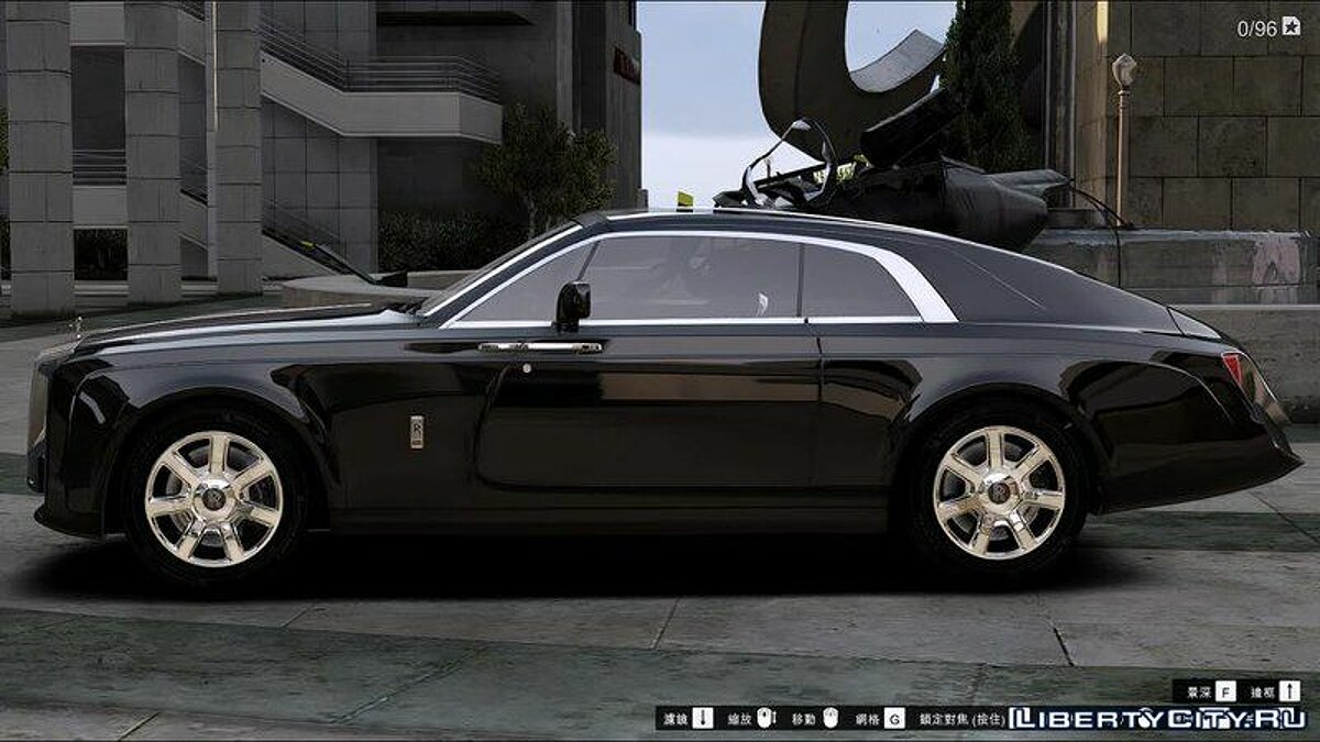 Rolls-Royce car Rolls Royce Sweptail for GTA 5