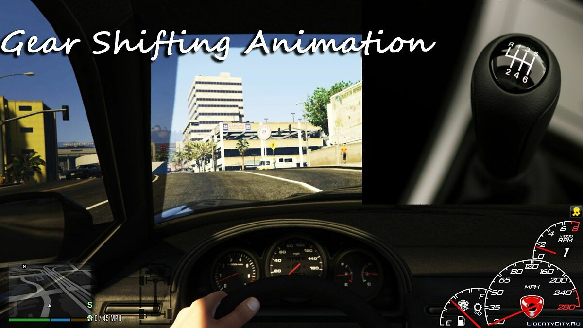 Script mod Gear Shifting Animation 2.5b (test) for GTA 5