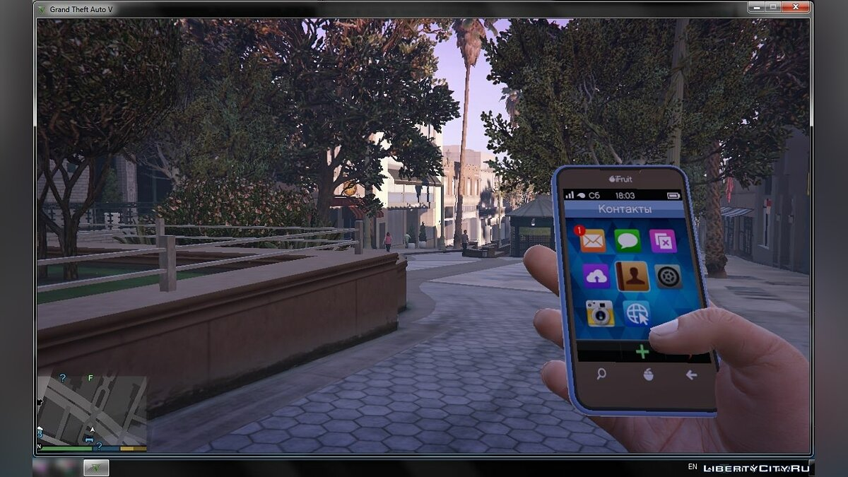 RealTime V for GTA 5 - screenshot #4