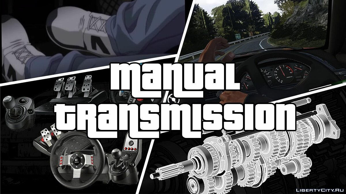 Script mod Manual Transmission for GTA 5