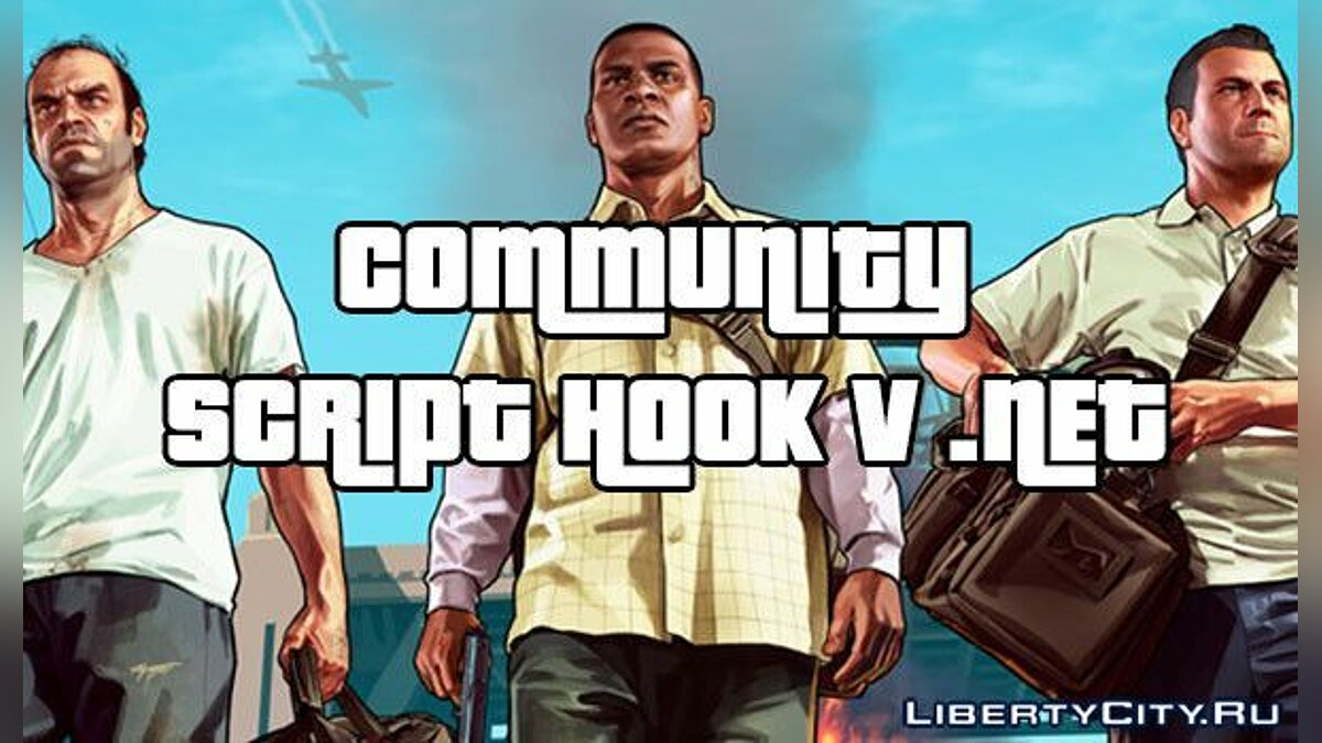 Script editor Community Script Hook V .NET 2.10.2 for GTA 5