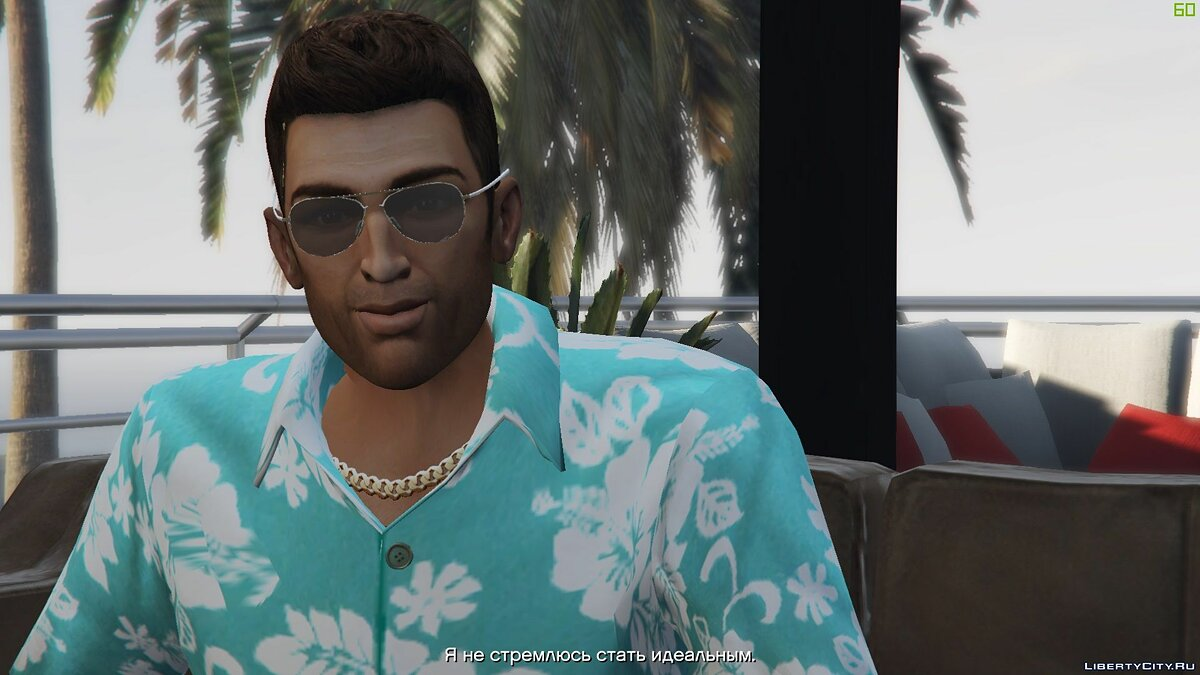 Skin packs Vice city suits for GTA 5