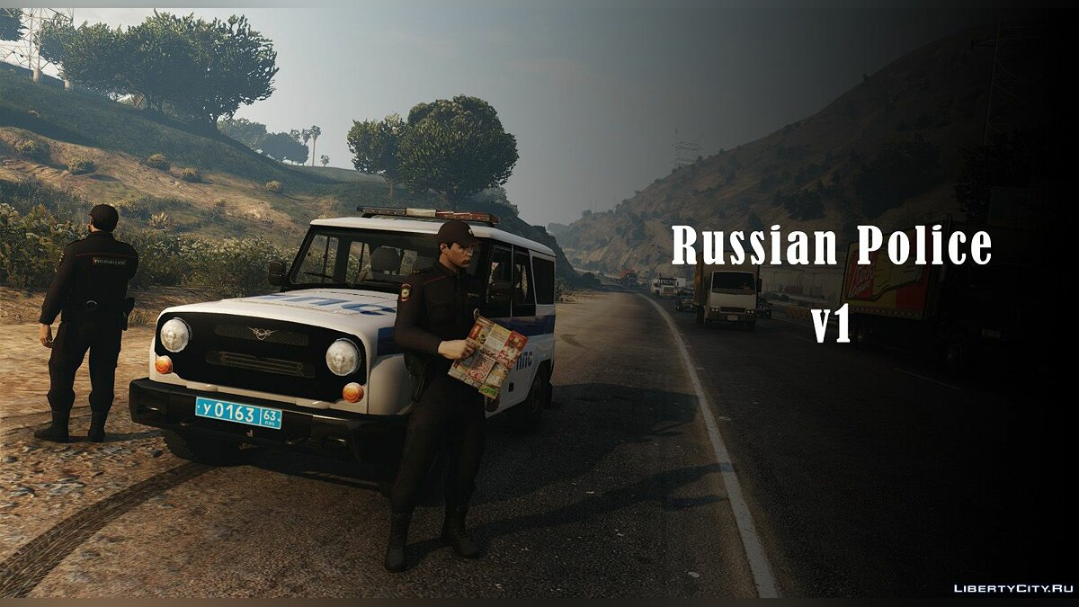 Skin packs Russian police and Rosgvardia v1 for GTA 5