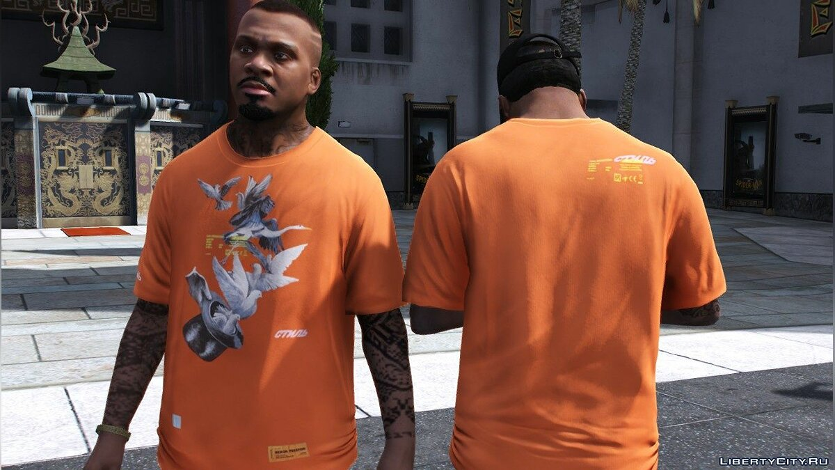 Skin packs Пак одежды Heron Preston for GTA 5