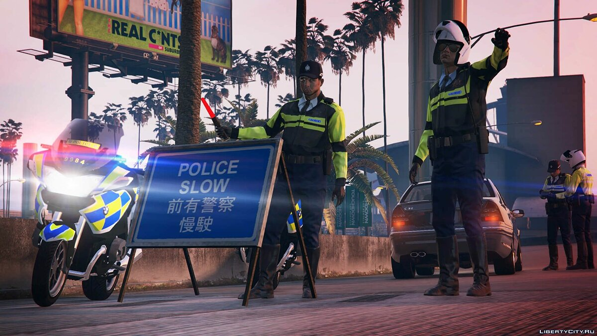 Uniforms of hong kong for GTA 5 - screenshot #10