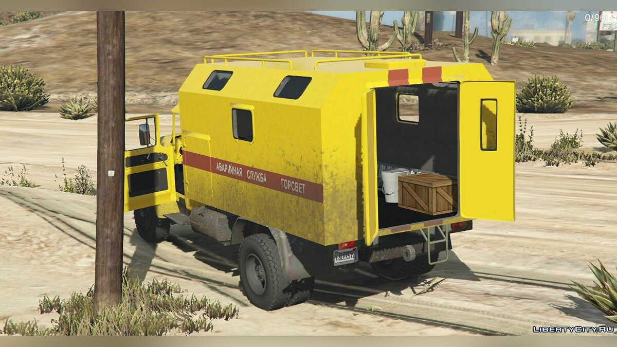 Special Vehicle ZIL 130-131 Emergency service Gorsvet for GTA 5