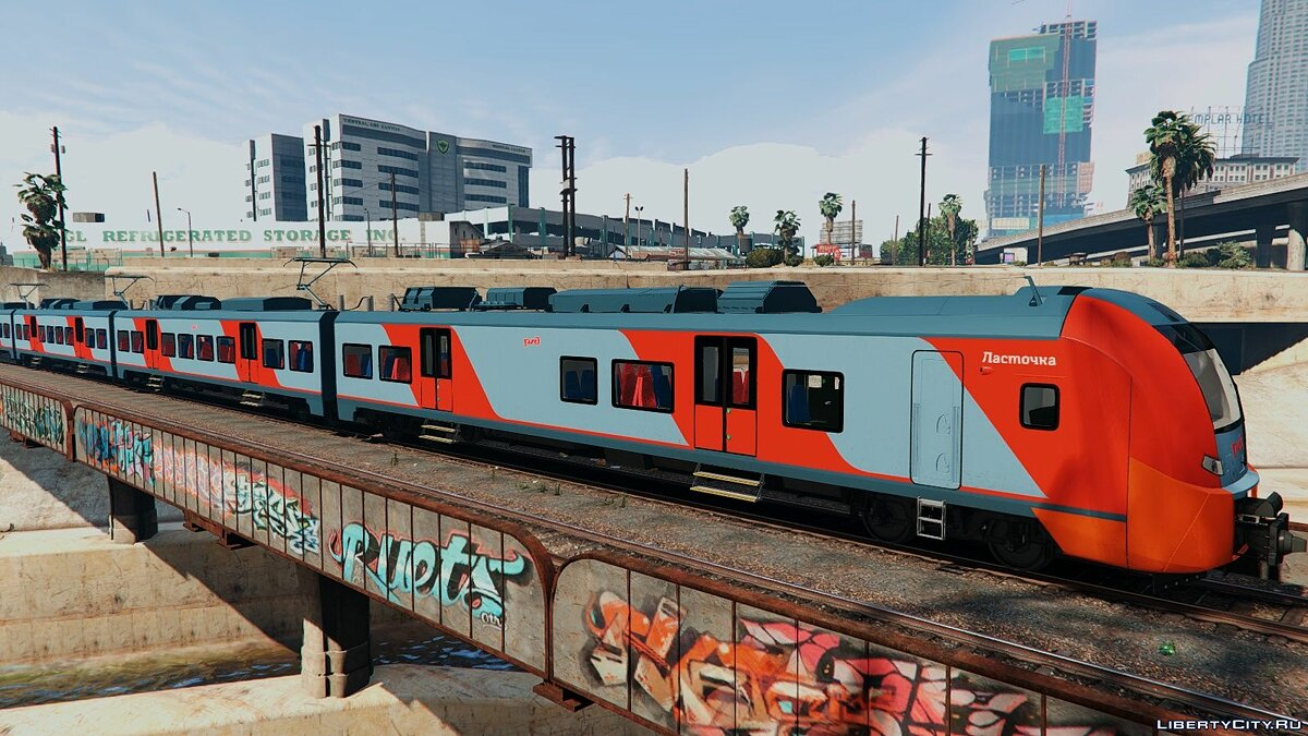 Train and tram Swallow for GTA 5