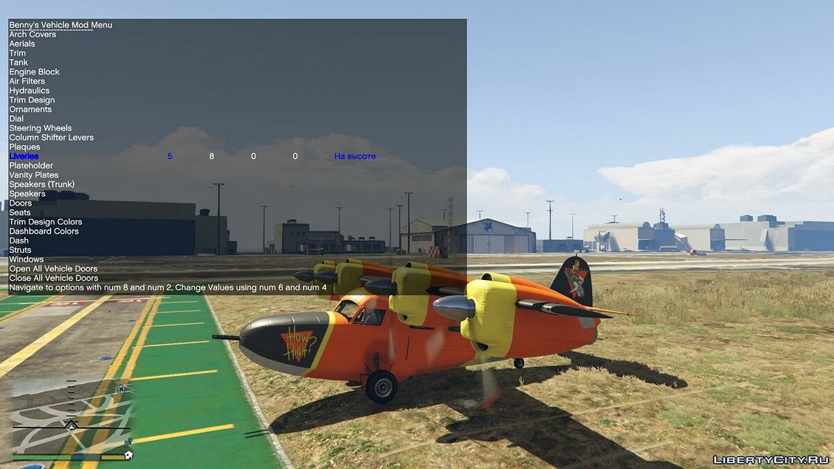 Trainer Simple Trainer for GTA V 5.9 for GTA 5