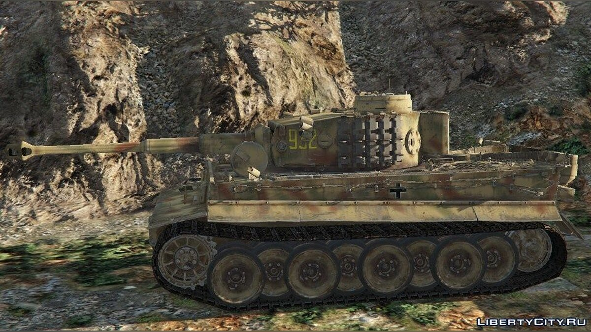 Military vehicle New skin for the tank