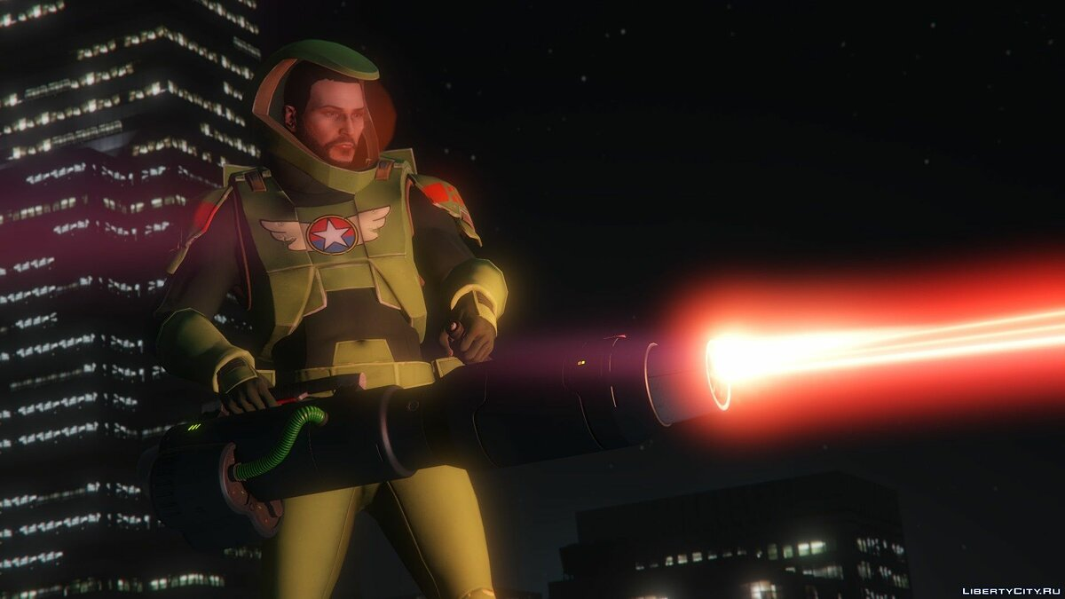 Weapon mod Laser weapon for GTA 5