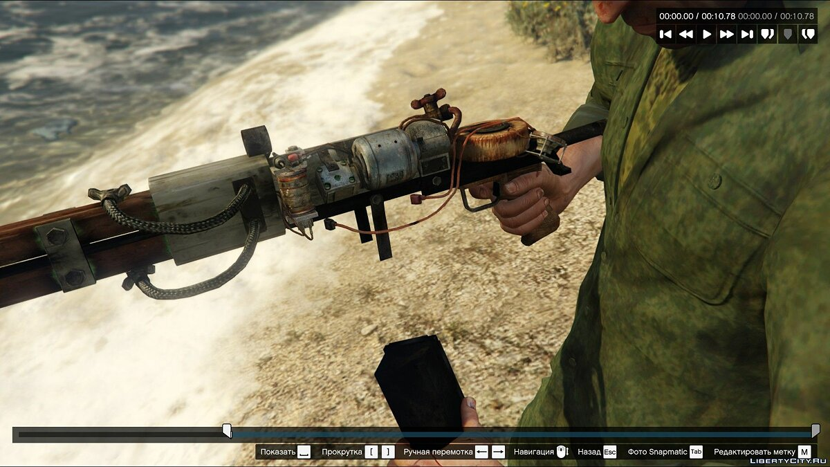 Weapon mod & quot; Rail & quot; from Metro Redux for GTA 5