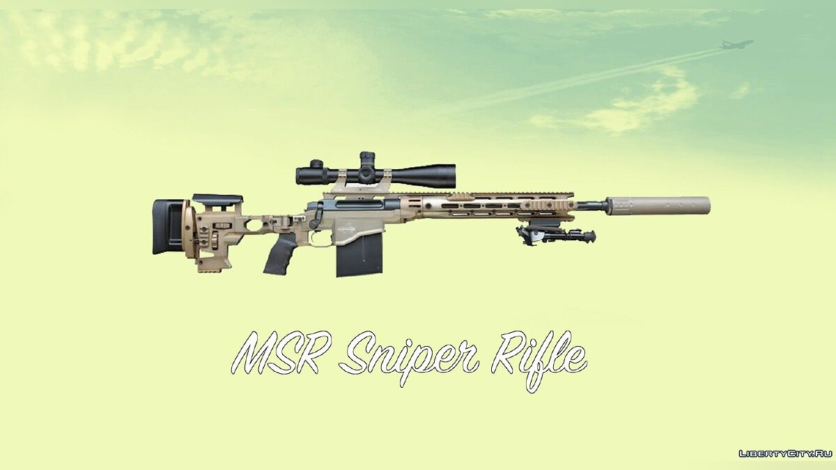 Weapon mod MSR Sniper for GTA 5