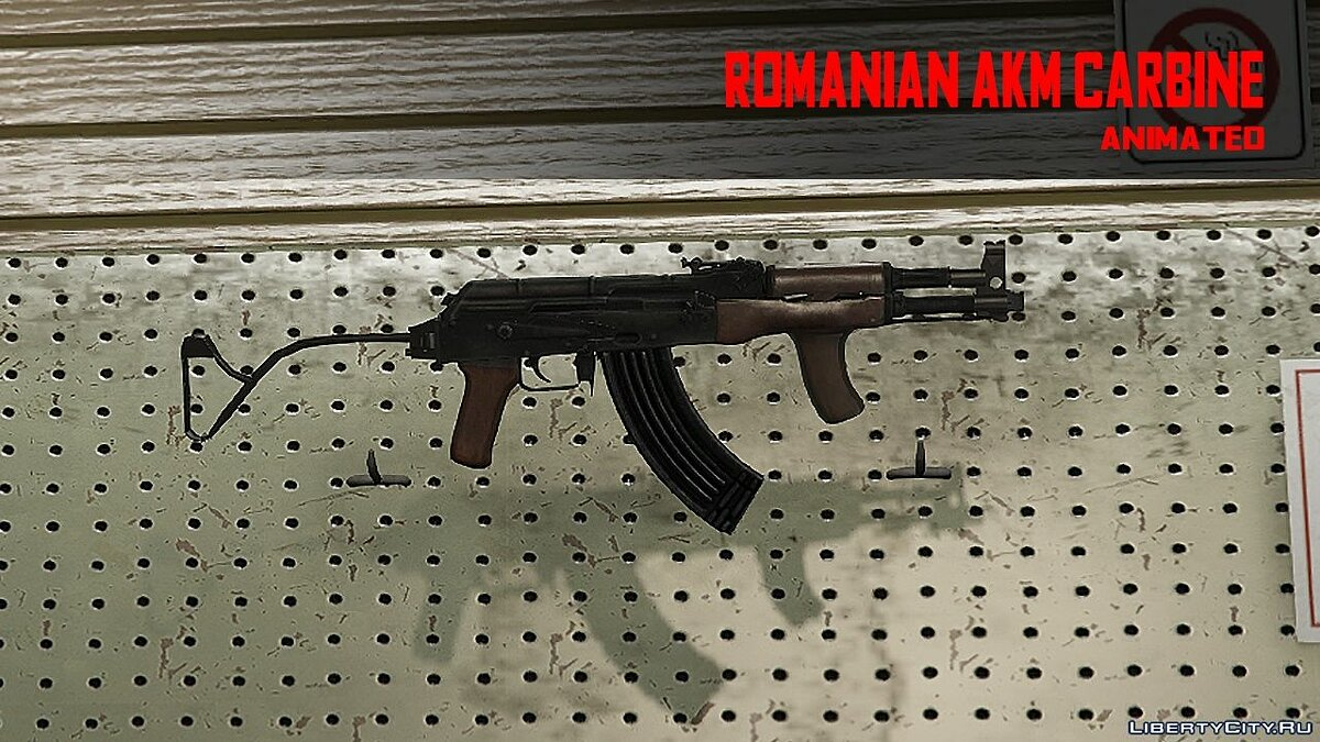 Romanian AKM Carbine 1 for GTA 5