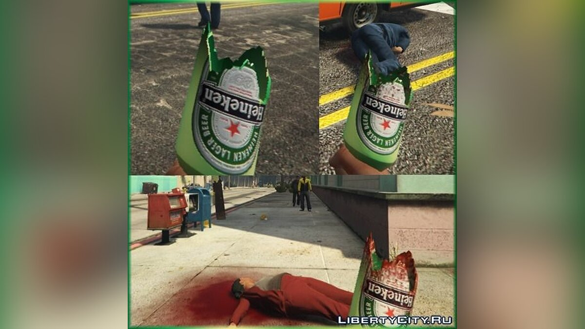 Broken bottle of Heineken / Heineken Broken Bottle for GTA 5 - Картинка #1