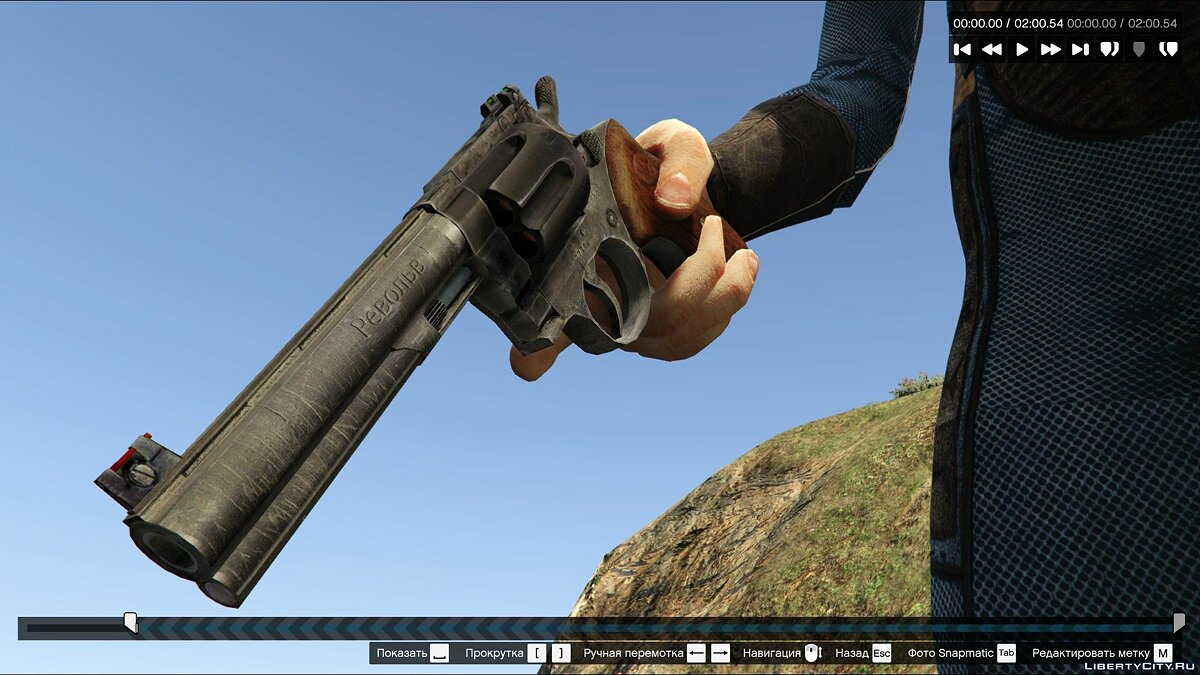 Weapon mod Revolver from Metro Redux for GTA 5