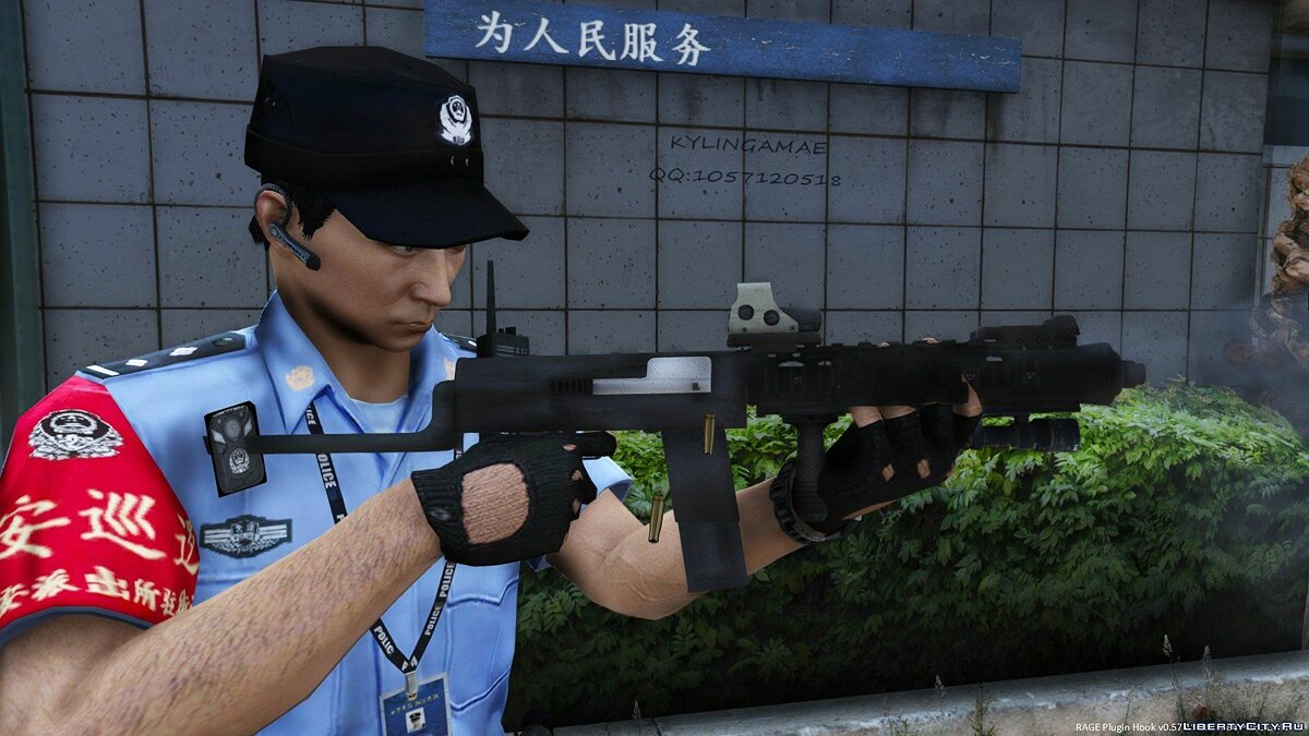 Weapon mod Chinese rifle for GTA 5