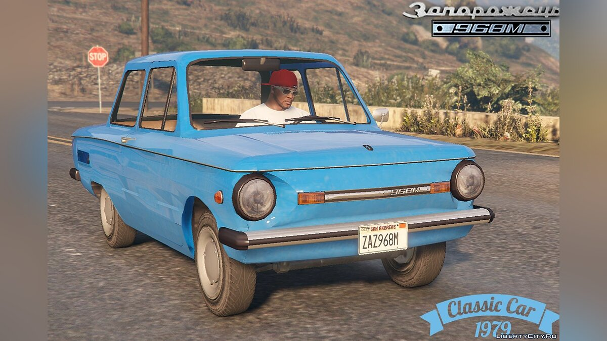 ZAZ car ZAZ Zaporozhets 968M (1979) [Add-On] + [Replace] for GTA 5
