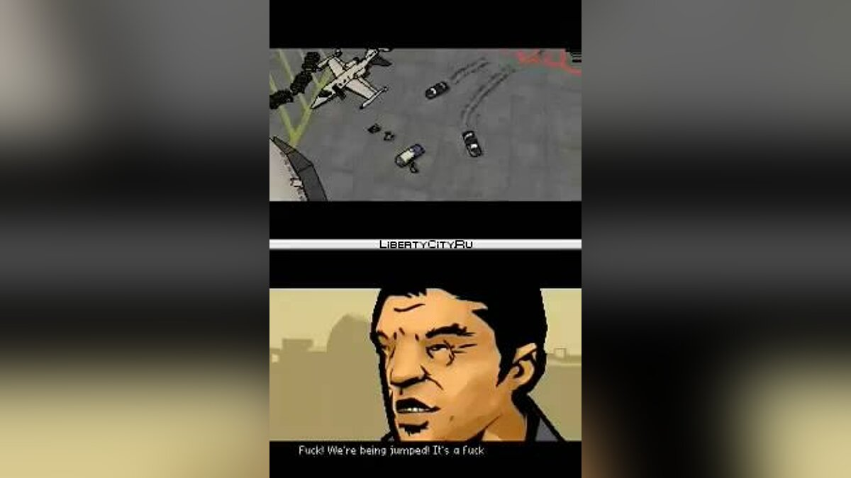 Gameplay video Intro video for GTA Chinatown Wars
