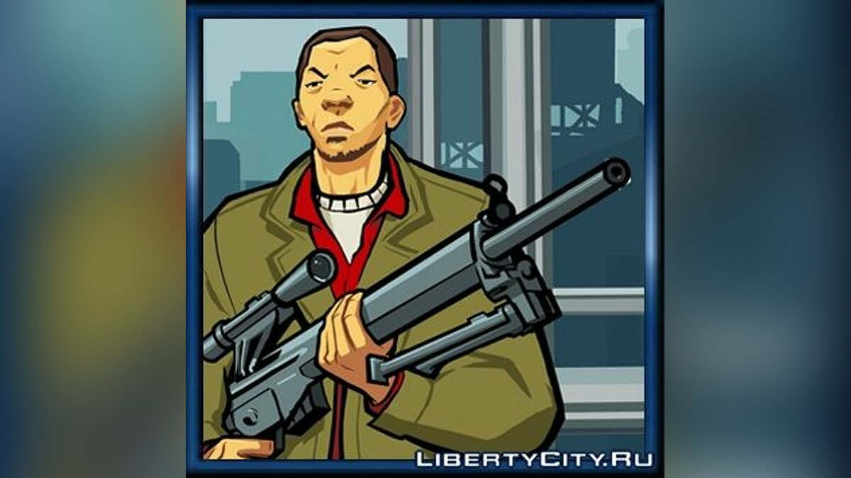 Avatar in the style of GTA CW for GTA Chinatown Wars - Картинка #4