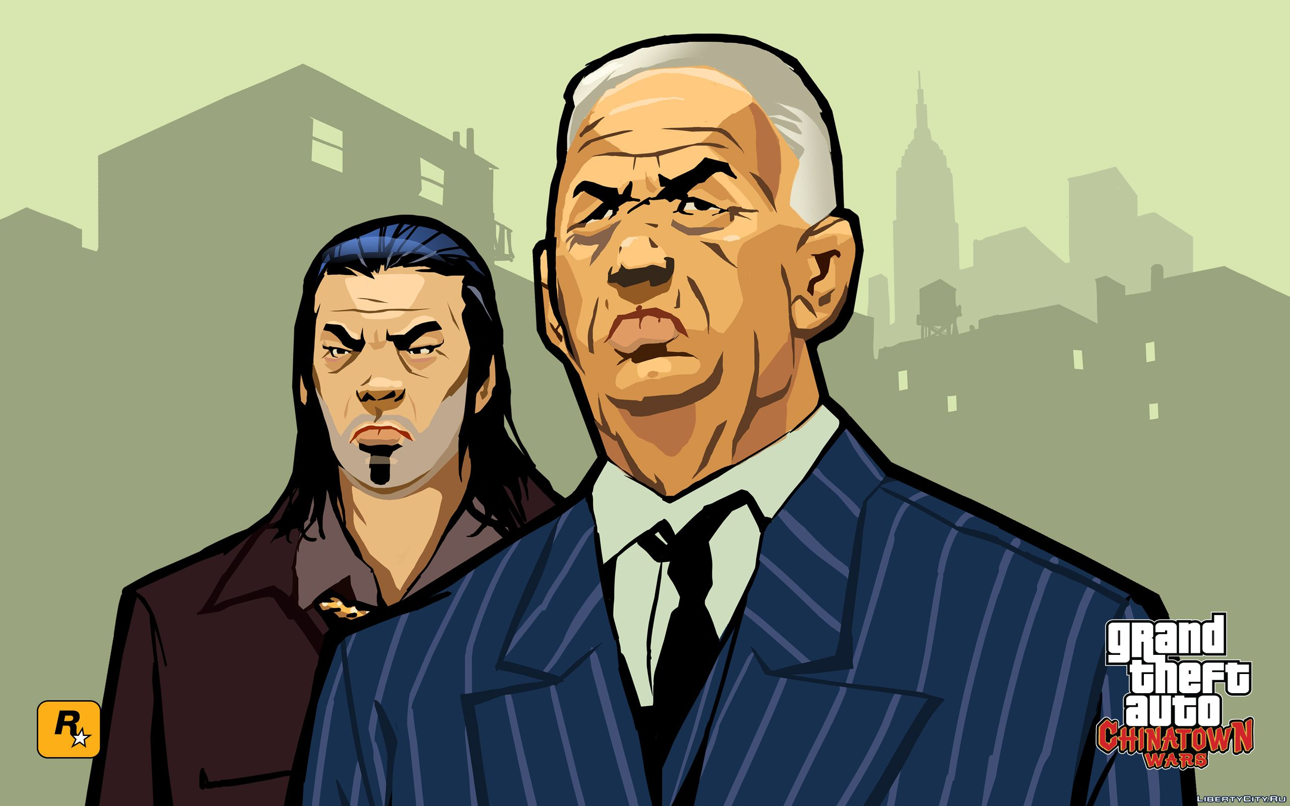 play grand theft auto chinatown wars online free no download