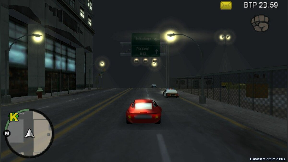 Chinatown Wars in Actual 3D for GTA Chinatown Wars - screenshot #3