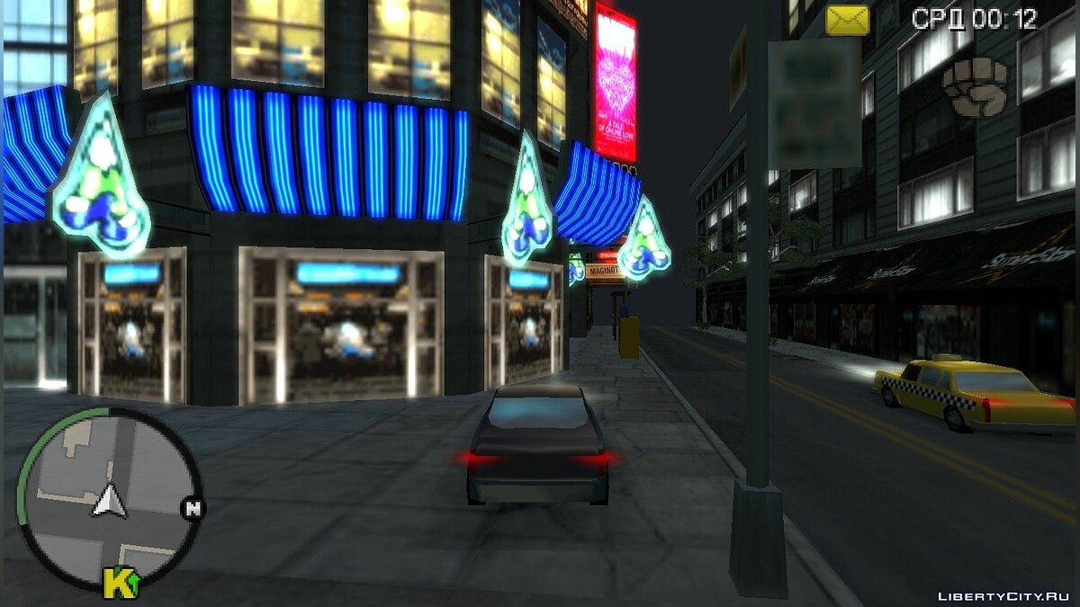 Chinatown Wars in Actual 3D for GTA Chinatown Wars - screenshot #8