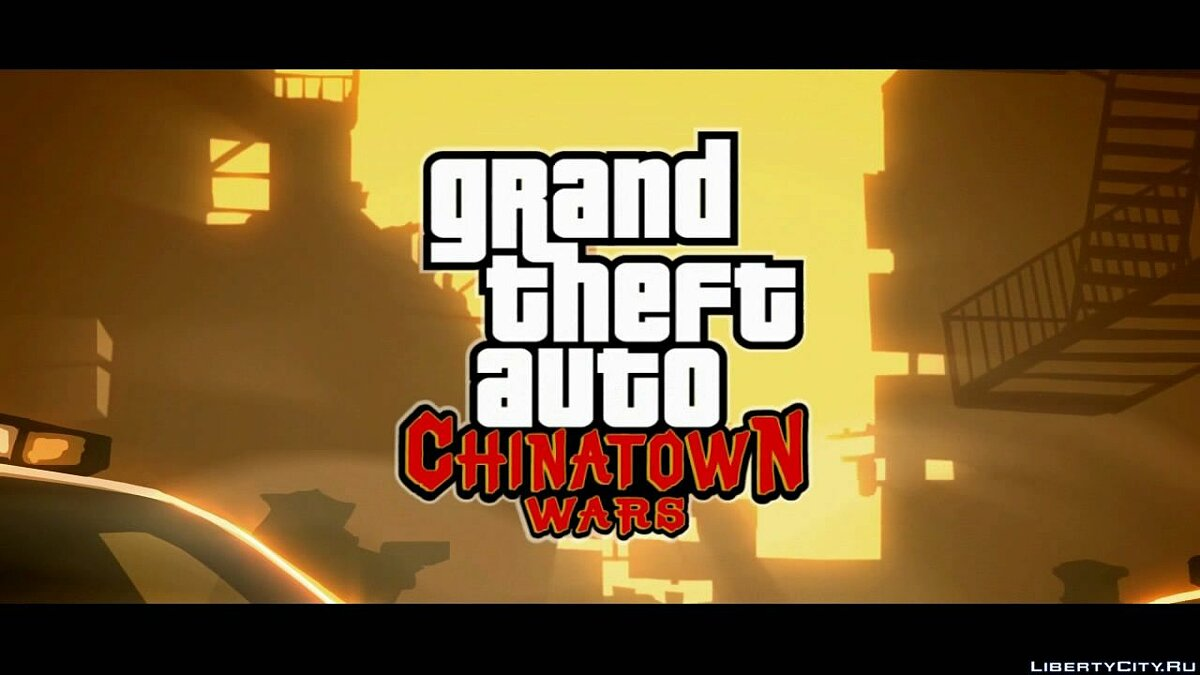 Trailer Trailer GTA Chinatown Wars for GTA Chinatown Wars