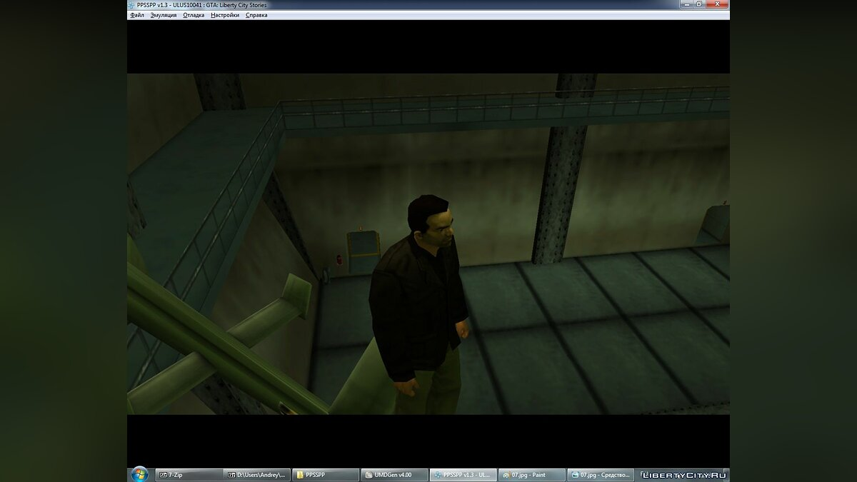 File Debug menu by Dageron for GTA Liberty City Stories