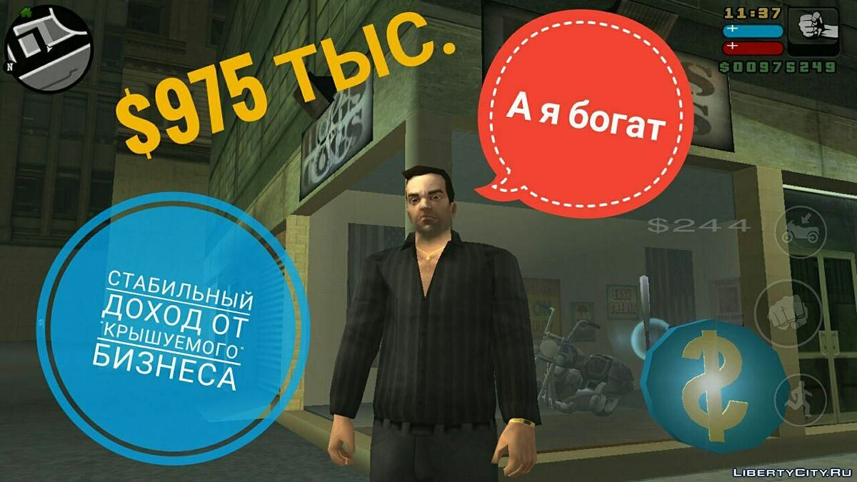 Save 100% Save for GTA Liberty City Stories (iOS, Android) for GTA Liberty City Stories