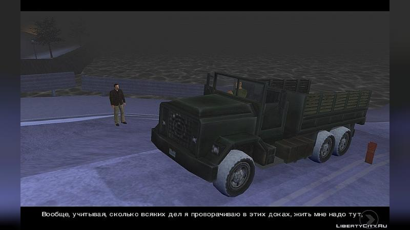 Winter Mod for GTA LCS Mobile for GTA - screenshot #6