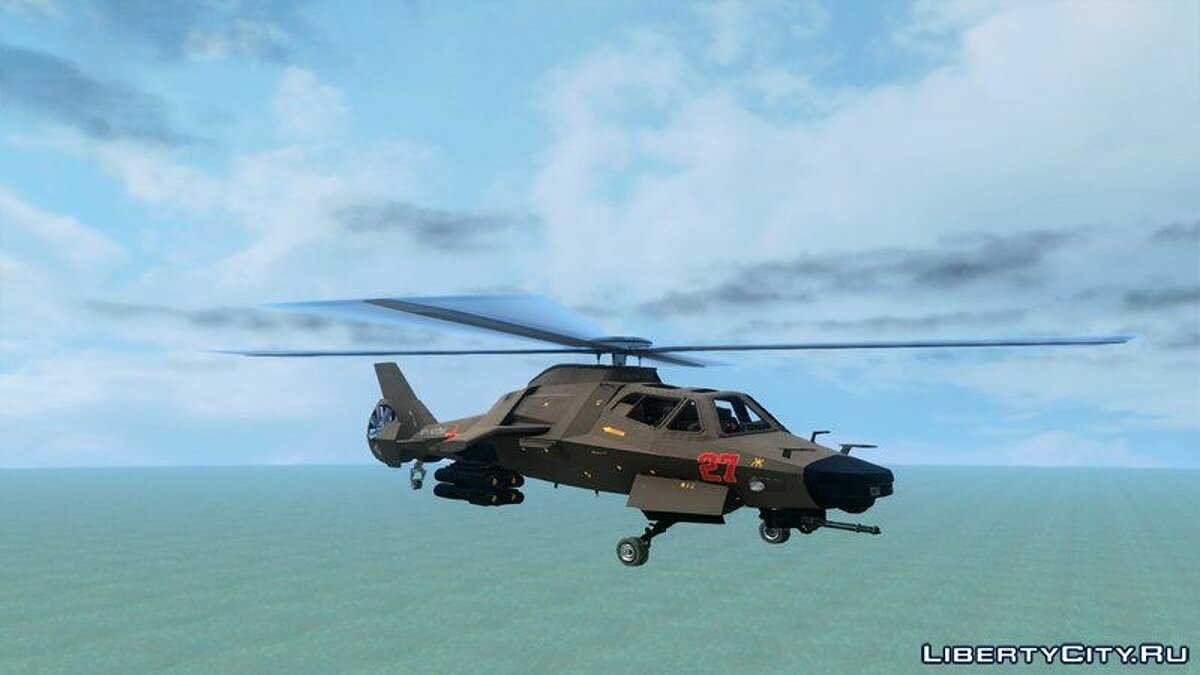 Planes and helicopters Shark from GTA 5 for GTA San Andreas