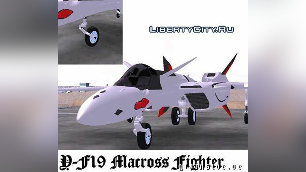 Planes and helicopters Y-F19 Macross Fighter for GTA San Andreas