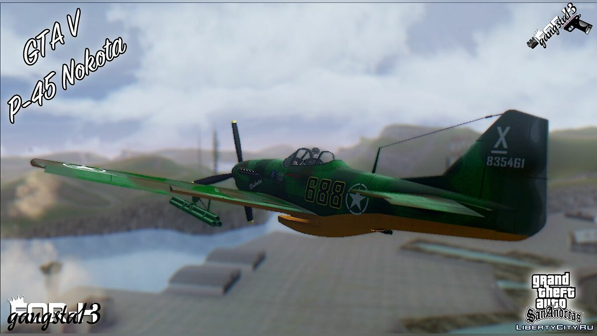 Planes and helicopters P-45 Nokota from GTA 5 for GTA San Andreas