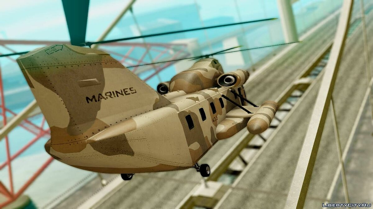 Planes and helicopters GTA 5 Cargobob PC for GTA San Andreas
