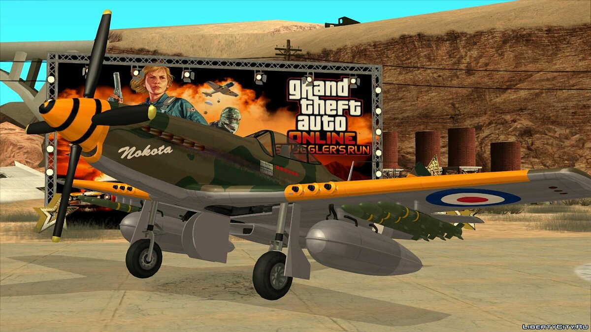 Planes and helicopters GTA V P-45 Nokota for GTA San Andreas