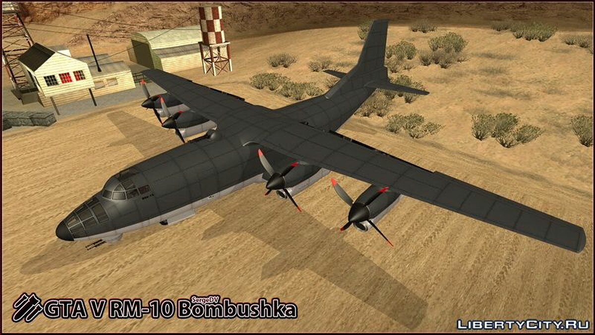 Planes and helicopters GTA V RM-10 Bombushka for GTA San Andreas