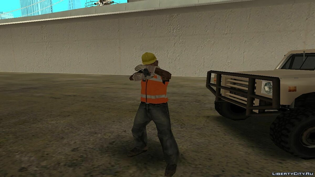 Animation mod Animations Pack Weapon for GTA San Andreas