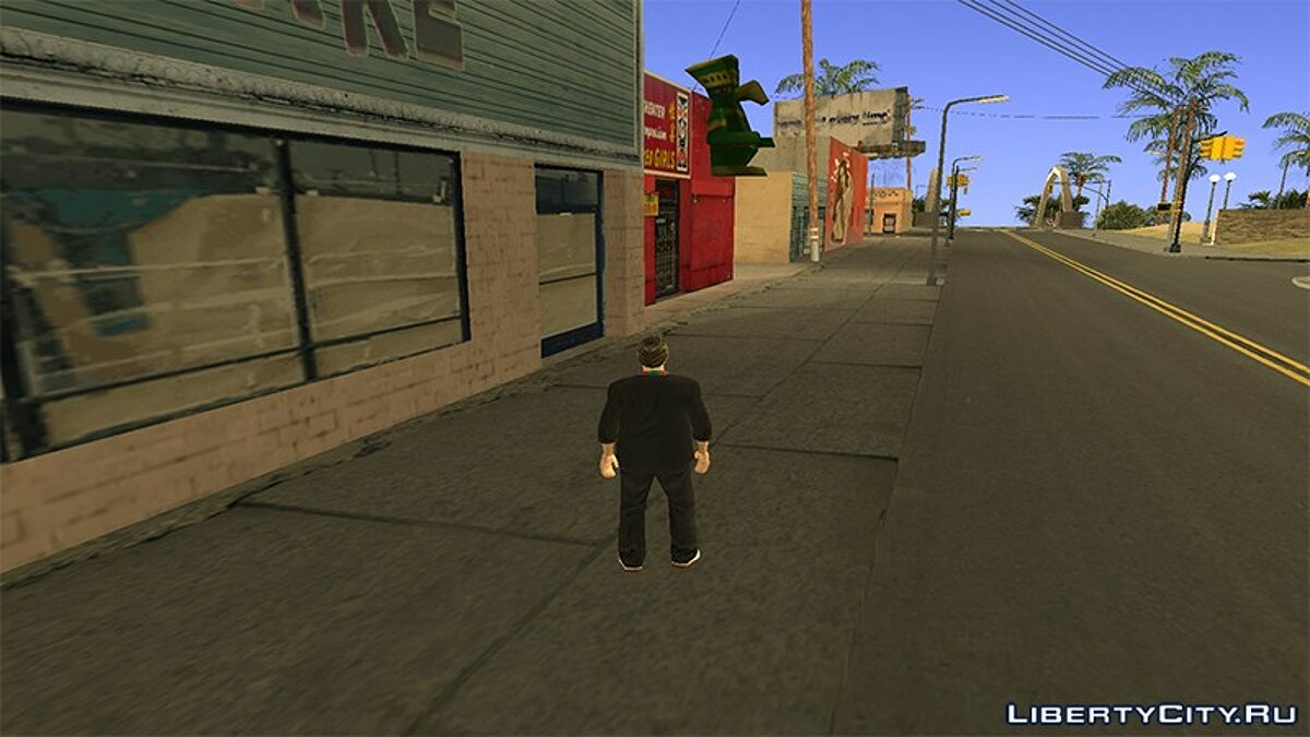 Animation mod Realistic character animations for GTA San Andreas
