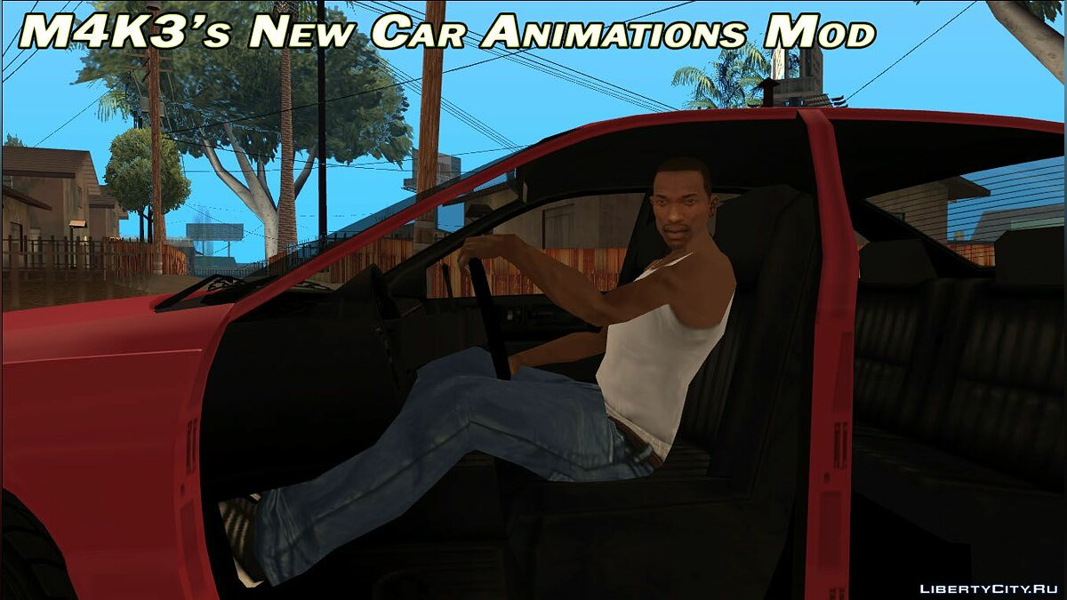 Animation mod M4k3's New Car Animations v1.1 for GTA San Andreas