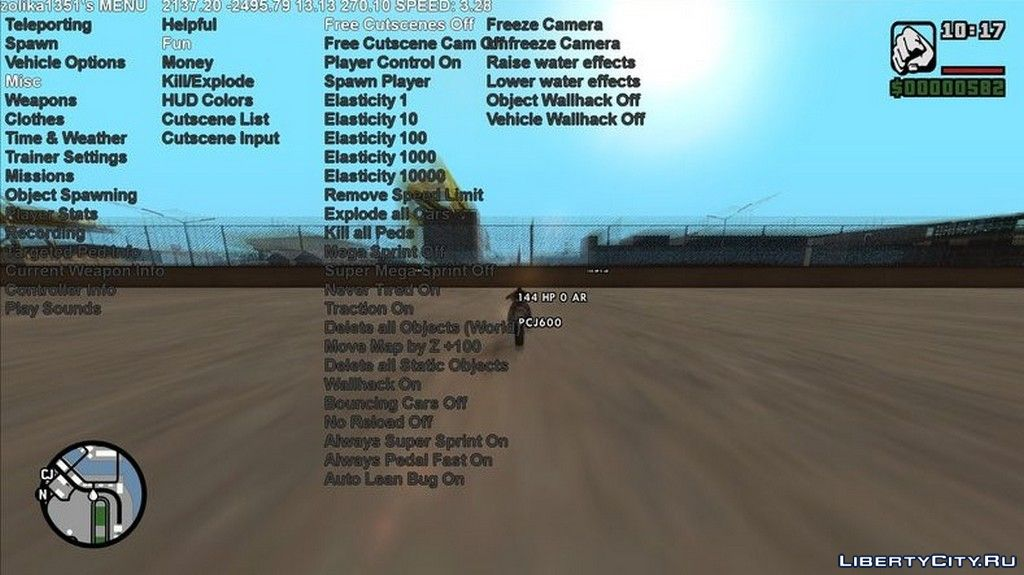 How to use gta san andreas trainer