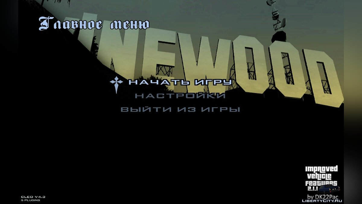 Large image in the background menu for GTA San Andreas