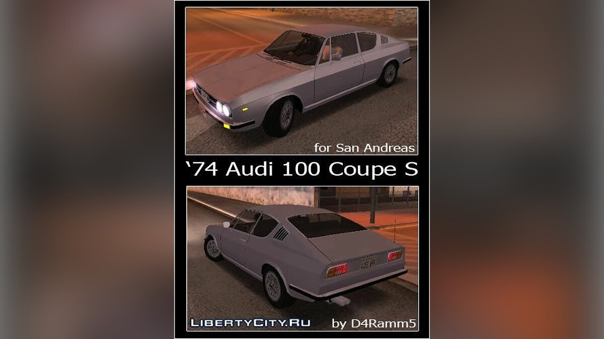 Audi car 1974 Audi 100 Coupe S for GTA San Andreas