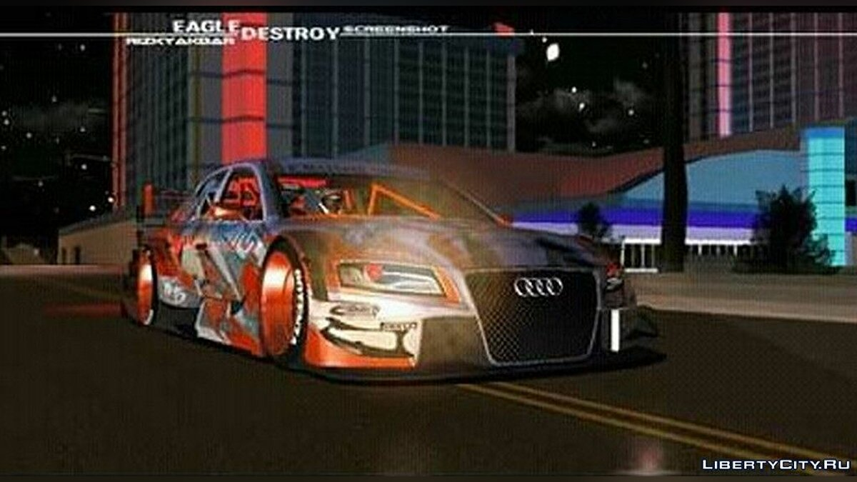 Audi car AUDI A4 TOURING for GTA San Andreas
