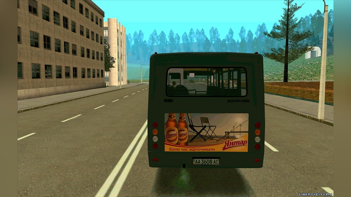 BAZ car Bogdan A09202 for GTA San Andreas