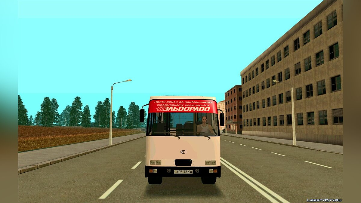 BAZ car Bogdan A091 for GTA San Andreas