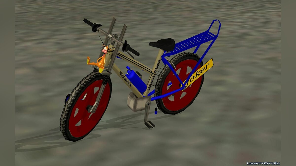 Bicycle New mountain bike for GTA San Andreas
