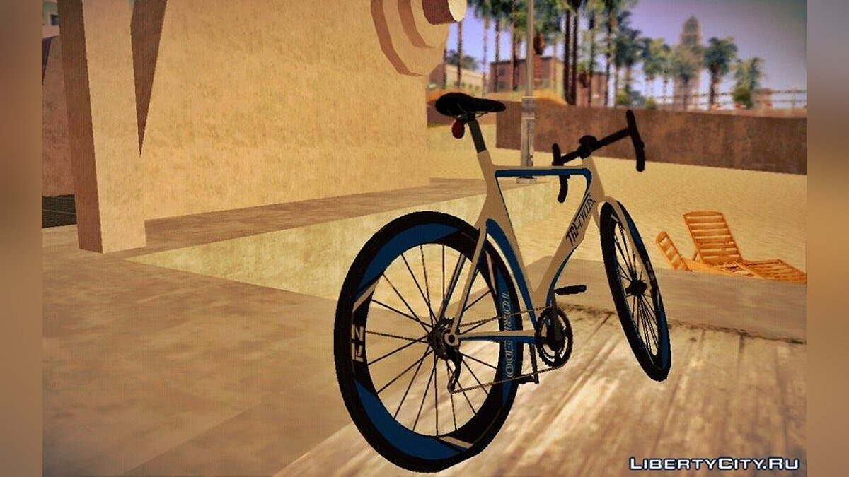Bicycle GTA V Tri-Cycles Race Bike for GTA San Andreas