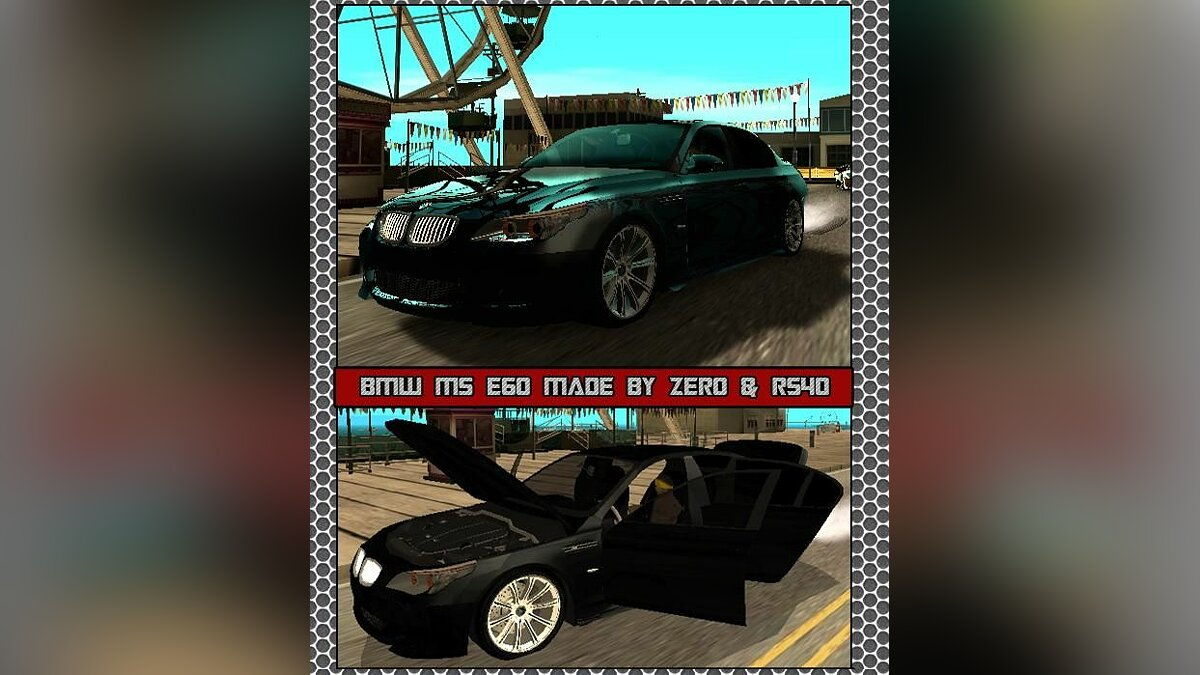 Files for GTA: mods, cars / Page 386