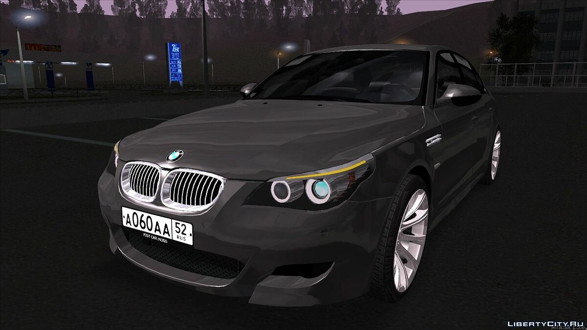 BMW M5 E60 for GTA San Andreas - Картинка #4